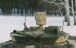 Arena Active Protection System Joint Stock Company